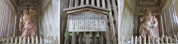 妙成寺(羽咋市)仁王門