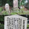 写真: 妙成寺(羽咋市)大槻伝蔵墓
