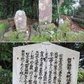 Photos: 妙成寺(羽咋市)大槻伝蔵墓