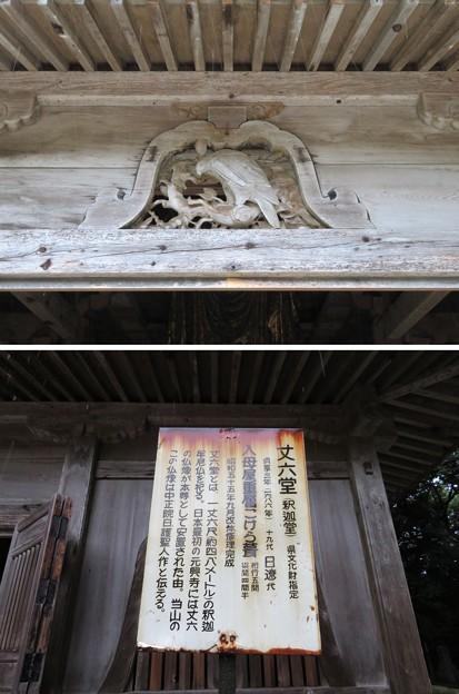 妙成寺(羽咋市)釈迦堂