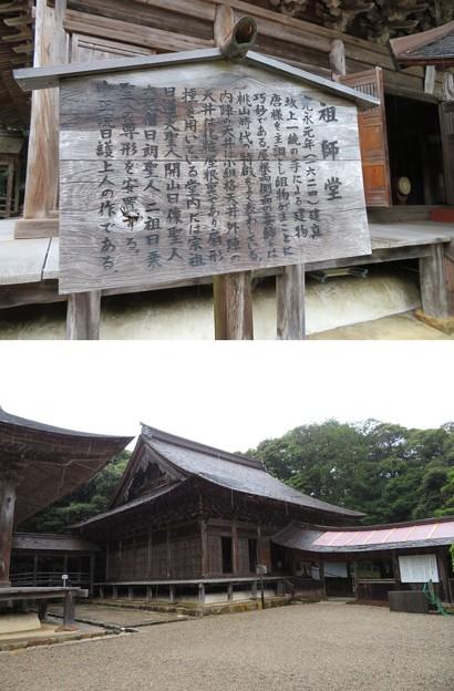 妙成寺(羽咋市)祖師堂