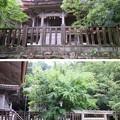 写真: 氣多大社(羽咋市)白山神社