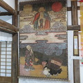 Photos: 山の寺寺院群 本行寺(七尾市)釈迦像