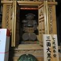 Photos: 山の寺寺院群 本行寺(七尾市)三面大黒天