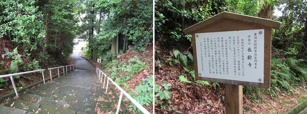 山の寺寺院群 長齢寺(七尾市)