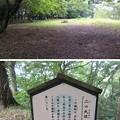 七尾城(石川県)二の丸