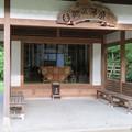 井波城(南砺市)本丸