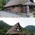 Photos: 村上家(南砺市)
