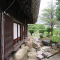 Photos: 松葉家(飛騨市)
