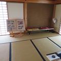 Photos: 江馬氏館 会所(飛騨市)控えの間