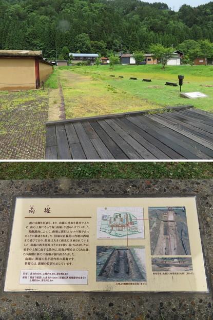 写真: 江馬氏館(飛騨市。江馬氏館跡庭園)南堀