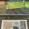 Photos: 江馬氏館(飛騨市。江馬氏館跡庭園)南堀