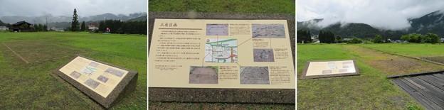 江馬氏館(飛騨市。江馬氏館跡庭園)工房区画