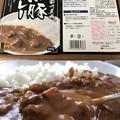 Photos: こんなん(゜ω、゜)