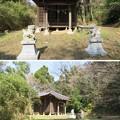 Photos: 庁南城(長生郡長南町)郭/妙見社