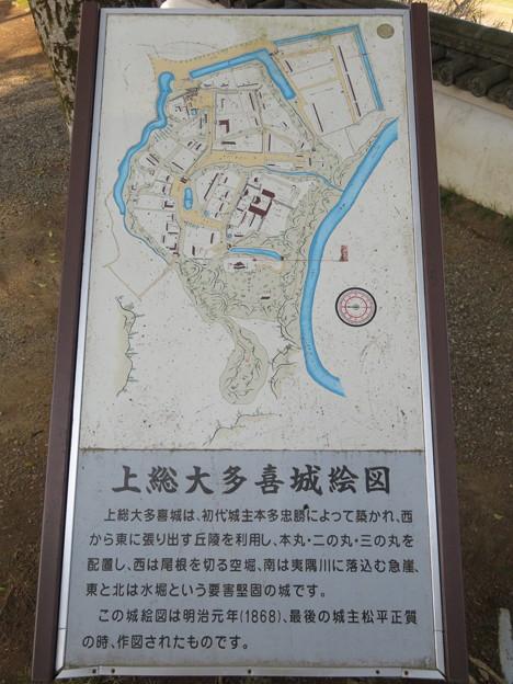大多喜城(千葉県夷隅郡大多喜町)