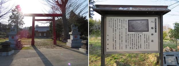 大多喜城(千葉県夷隅郡大多喜町)大手桝形跡