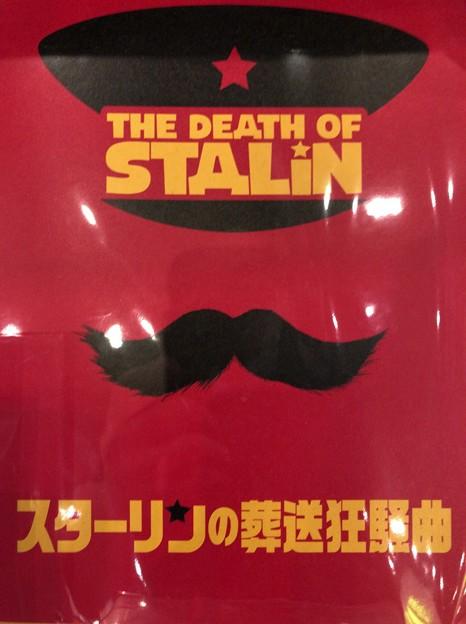 「スターリンの葬送狂騒曲」鑑賞。