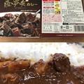 Photos: まいうー(゜▽、゜)