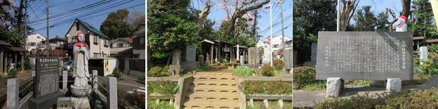 矢喰村庚申塚(松戸市)