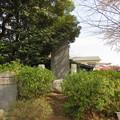 第二次国府台合戦場/野菊苑(松戸市)水道記念碑
