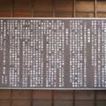 第二次国府台合戦場/西蓮寺(松戸市)
