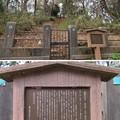 写真: 松戸城(千葉大学松戸キャンパス)竹内啓墓