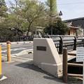松戸宿(千葉県)陣屋口橋・松戸神社