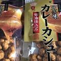 Photos: ハマりそう(゜ω、゜)