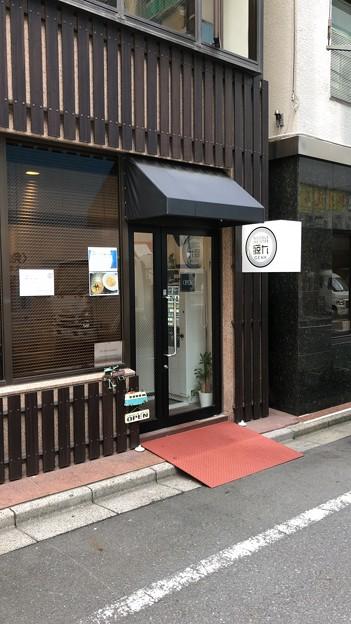 ヌードルマイスター 源九(九段北)