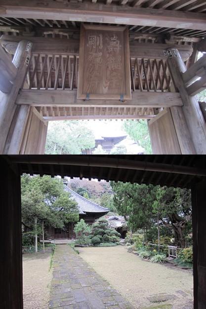 寿福寺(鎌倉市)総門