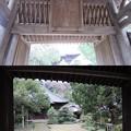 Photos: 寿福寺(鎌倉市)総門