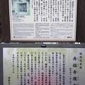 寿福寺(鎌倉市)