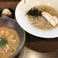Photos: ヌードルマイスター 源九(九段北)