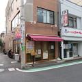 鮨みやび(渋谷区幡ヶ谷)