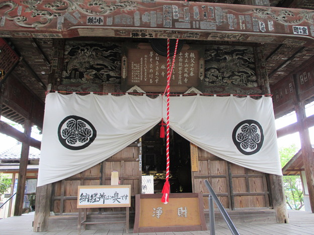定林寺(秩父市)本堂