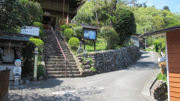 大慈寺(埼玉県横瀬町)参道