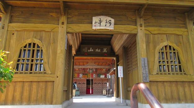 大慈寺(埼玉県横瀬町)山門