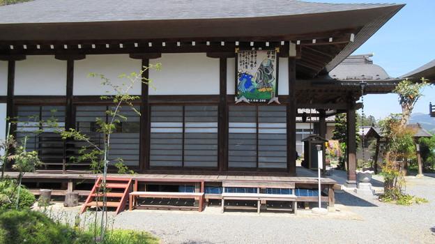 大慈寺(埼玉県横瀬町)本堂