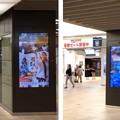 写真: 西武池袋線B1階改札(豊島区)