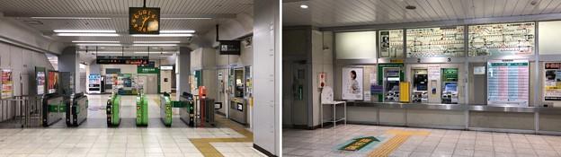 JR埼京線北与野駅(さいたま市中央区)改札外・券売機