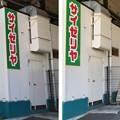 Photos: JR埼京線北与野駅(さいたま市中央区)サイゼリヤ