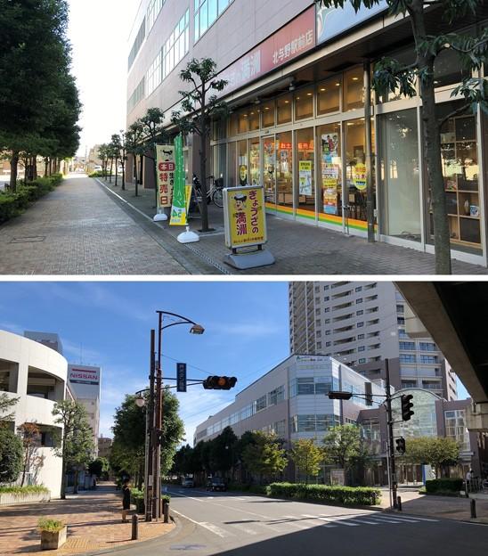 ぎょうざの満洲 北与野駅前店