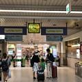 Photos: JR戸田公園駅(戸田市)改札内