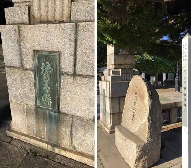 三代目戸田橋親柱(埼玉県戸田市)