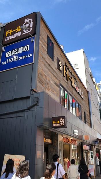 ドトール珈琲農園 大宮駅東口店(さいたま市)