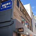 写真: ドトール珈琲農園 大宮駅東口店(さいたま市)