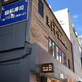 Photos: ドトール珈琲農園 大宮駅東口店(さいたま市)