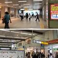Photos: 大宮駅東口北・ルミネ1(さいたま市)