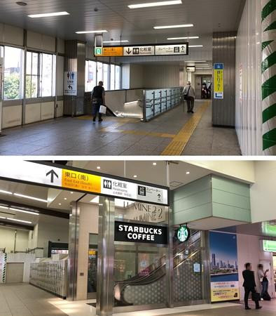 大宮駅東口南・ルミネ大宮2(さいたま市)
